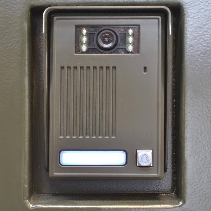 KMLI - Kontenerowe Mobilne Laboratorium Identyfikacyjne - System Kontroli Dostępu