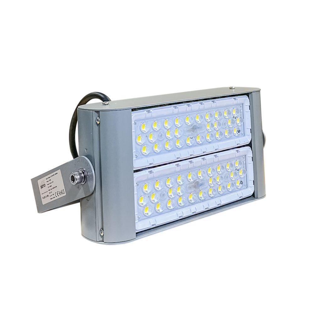 Lampa Simefflite M2000